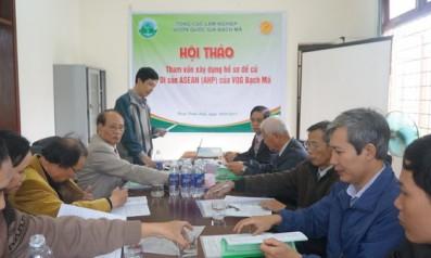"""Vườn quốc gia Bạch Mã tổ chức Hội thảo """" Tham vấn xây dựng hồ sơ đề cử Vườn di sản ASEAN (AHP) của Vườn quốc gia Bạch Mã"""""""